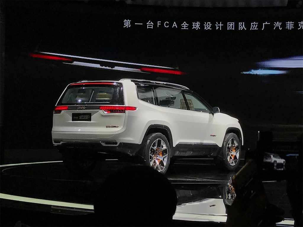 Jeep Yuntu Concept Is China S Wagoneer Of Sorts Carscoops