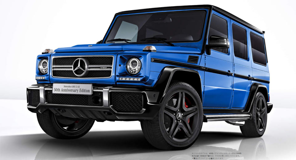 limited edition mercedes amg g63 50th anniversary launches. Black Bedroom Furniture Sets. Home Design Ideas