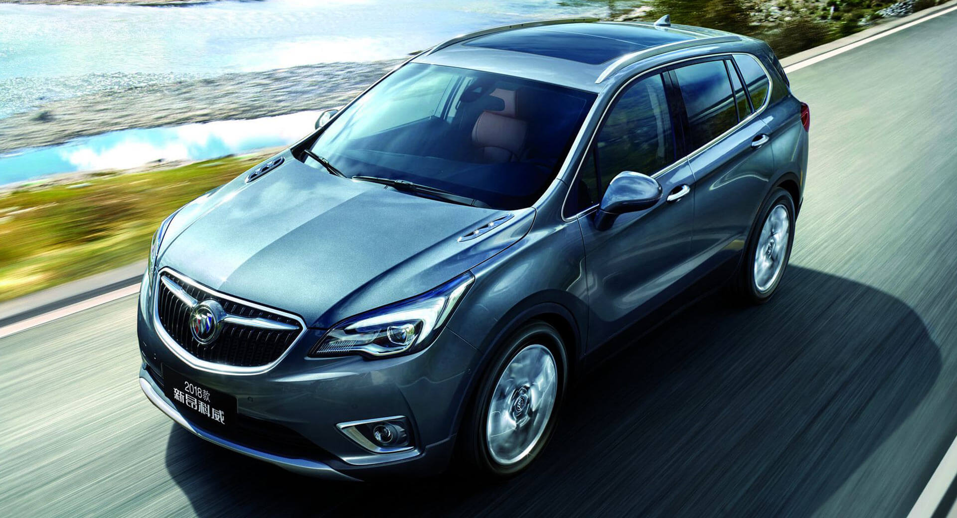 2019 Buick Envision Facelift Coming To US In April | Carscoops