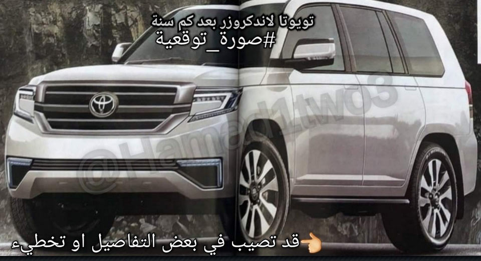New Toyota Land Cruiser 300 Series >> 2020 Toyota Land Cruiser To Have Land Rover Flair? Japanese Render Thinks So | Carscoops