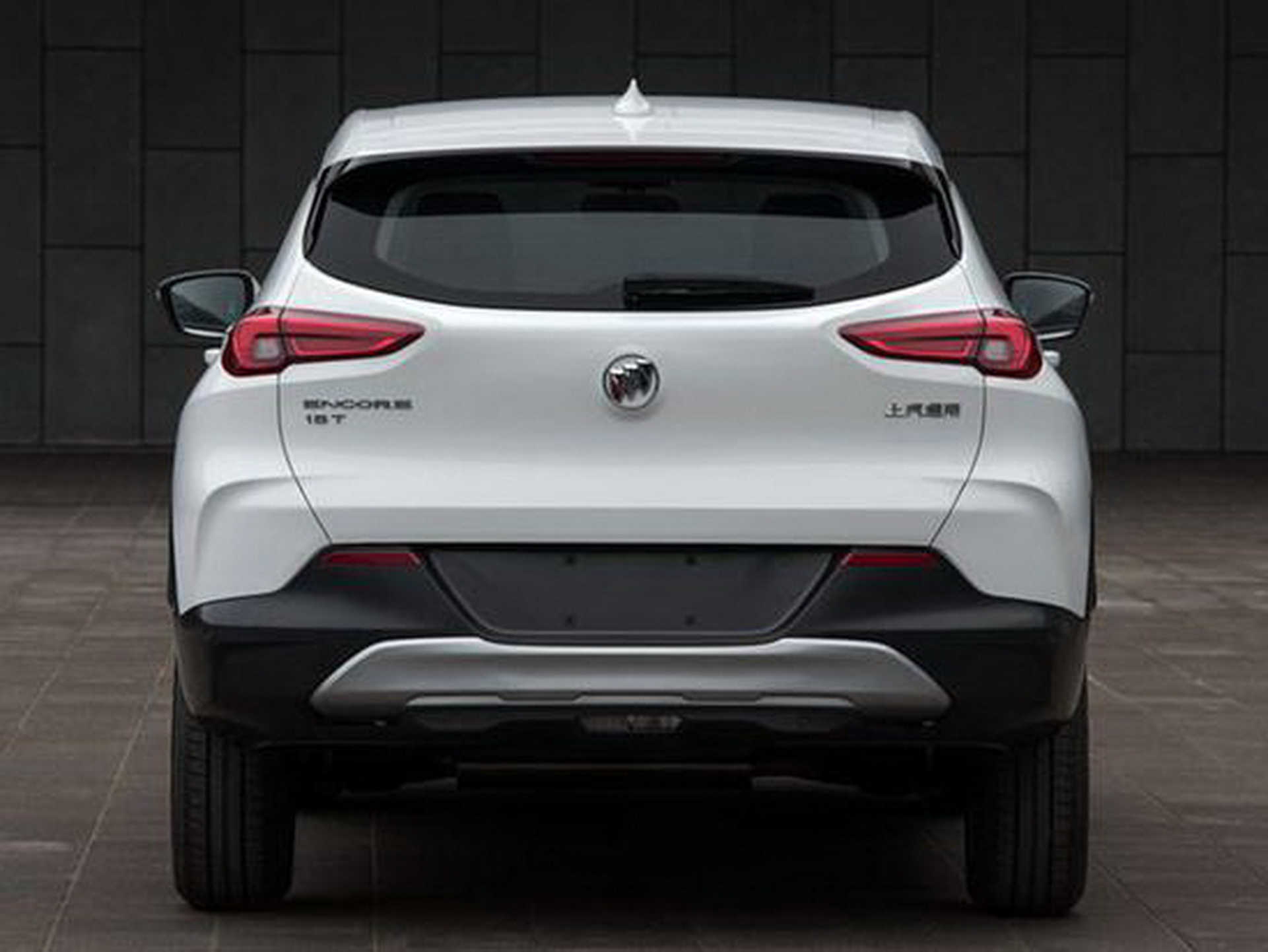 China's 2020 Buick Encore II To Sit Alongside New ...