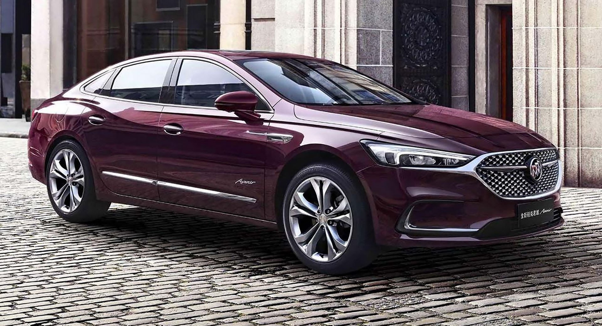 China S Refreshed 2020 Buick Lacrosse Premieres With Sharper Looks