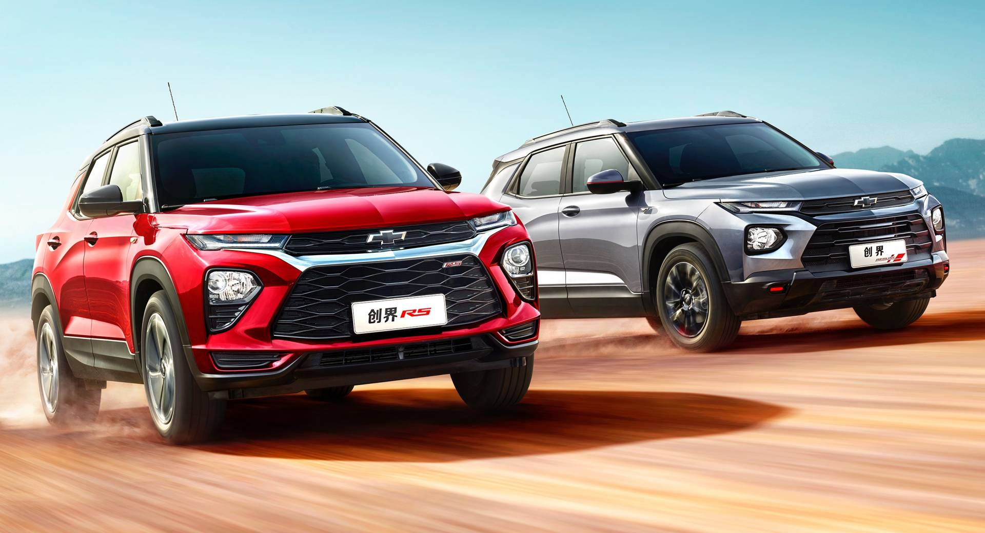 China's 2020 Chevy Trailblazer Launched With 162 HP 1.3L ...
