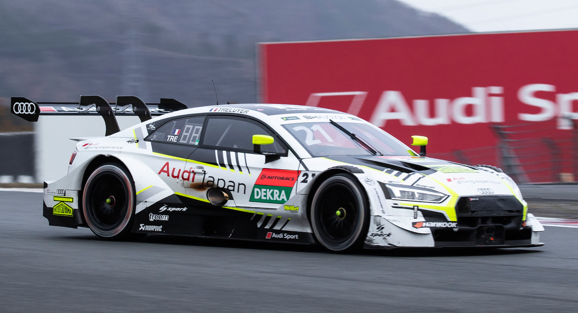 Audi Pulling Out Dtm Racing At End Of 2020 Season Carscoops
