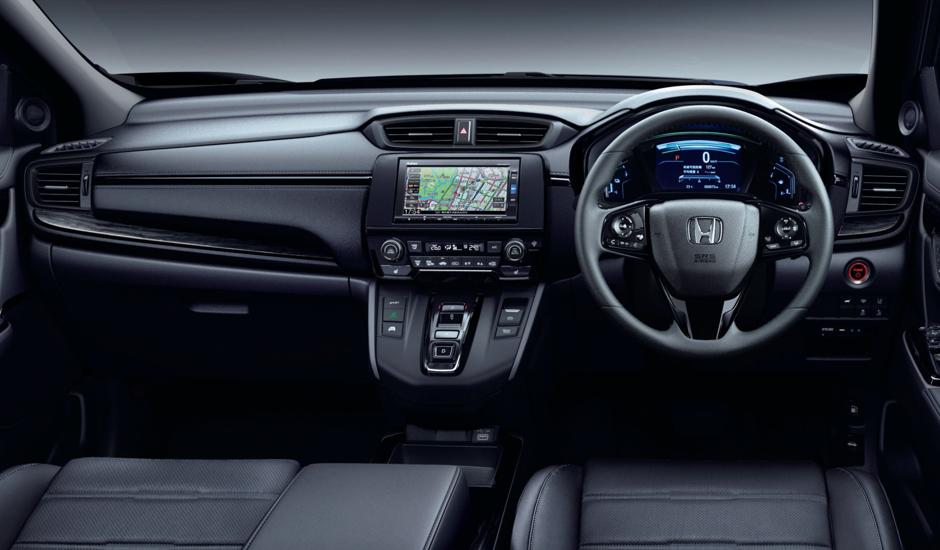 Honda Pitches Japan A New Range Topping Cr V Black Edition Carscoops